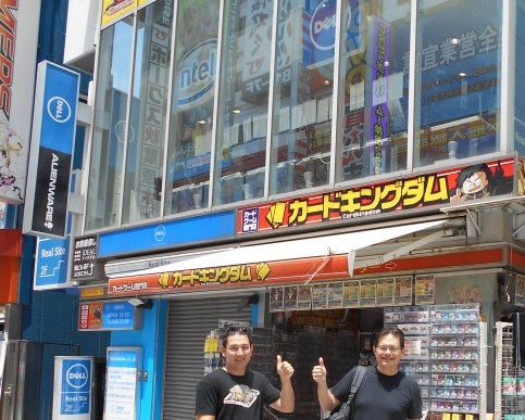 {code} discovers a Dell retail outlet in the Akihabara tech district